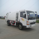 FAW 8 Cubic Meters Waste Disposal Management Trucks for Sale