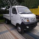 SINOTRUK CDW G717 Single Cab Mini Truck One Ton Dump Trucks for Sale