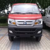 SINOTRUK CDW 0.5-1T Double Cab Lorry 4 Door Mini Truck