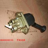 手制动阀SW WG9000360165.jpg